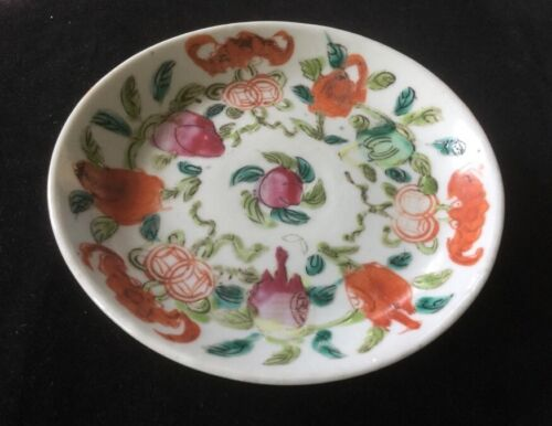 """Antique Chinese Plate/Dish Porcelain 5 1/4""""                        #854"""