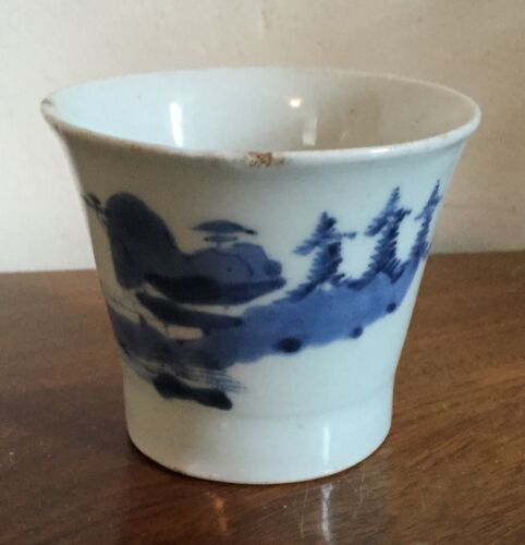 Antique 19th c. Chinese Blue & White Porcelain Libation Wine Tea Cup Kangxi Styl