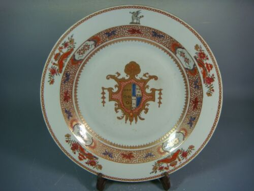 Beautiful chinese export armorial porcelain  plate