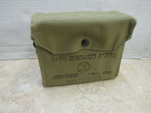 Israeli Military Army Binocular Carry Case Field Gear Heavy Canvas for 6 x 30 Other Militaria - 135