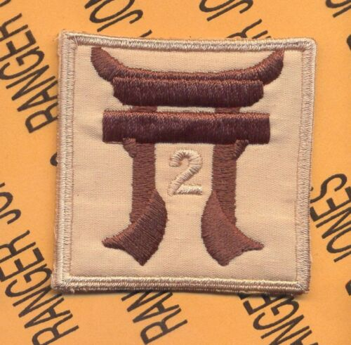 2-187 Inf 3 Bde 101st Airborne HCI Helmet Cover patch COther Militaria - 135