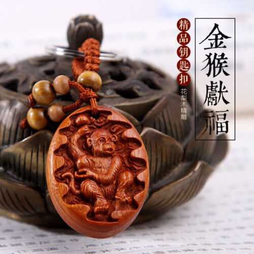 Wood Carving Chinese Zodiac Monkey Statue Sculpture Pendant Key Chain