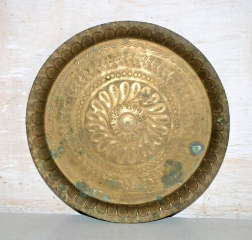 Old Persian Brass Hand Carved  Antique Rare Islamic Round Tray Dish Platter