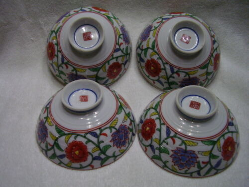 Estate Fine Antique Chinese Famille Verte Rose Porcelain Rice Bowls (Marked) A#1