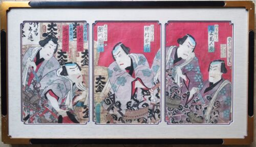 TOYOHARA  KUNICHIKA 19 C JAPANESE UKIYO-E WOOD BLOCK PRINT TRIPTYCH WARRIORS