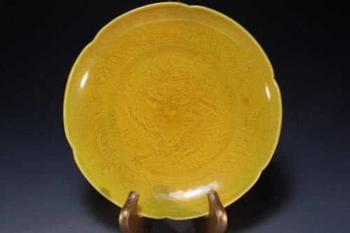 Antique Chinese Yellow Glazed Porcelain Plate,