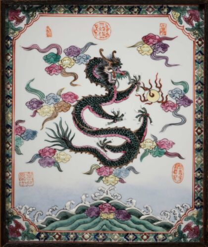 Fine Chinese Painted Porcelain Plaque, Dragon Motif w/ Clouds, Signed & Beauty!