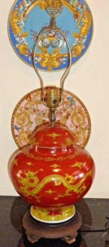 VINTAGE CHINESE GILT GOLDEN DRAGON RED GINGER JAR POTTERY LAMP WITH WOOD BASE
