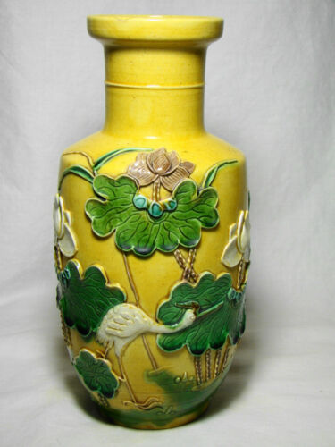 """Chinese Porcelain Yellow Crane & Lily Rouleau Vase 8 5/8"""" Republic early 20th c."""
