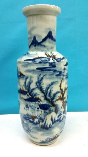 ANTIQUE CHINESE BLUE &WHITE WITH COPPER RED ROLEAU VASE 16 5/8 in.