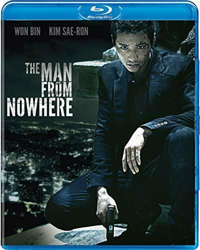 Ajeossi: The Man from Nowhere BLU-RAY NEW