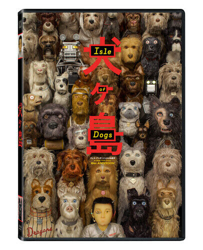 Isle of Dogs (2018) DVD NEW