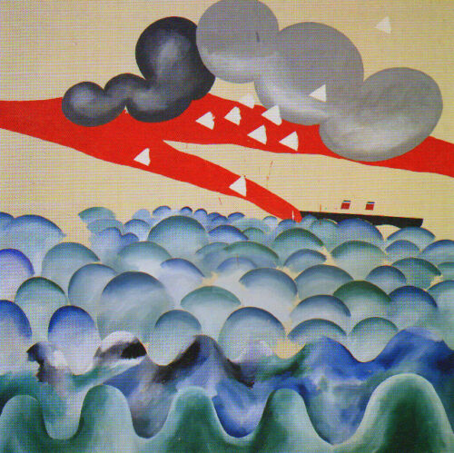 "DAVID HOCKNEY BOOK PRINT ""ATLANTIC CROSSING"" STEAMSHIP ON VAST OCEAN CLOUDS SKY"