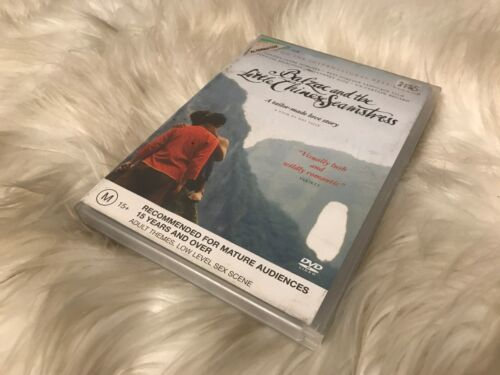 Balzac And The Little Chinese Seamstress - DVD - Free Postage - Ex Rental