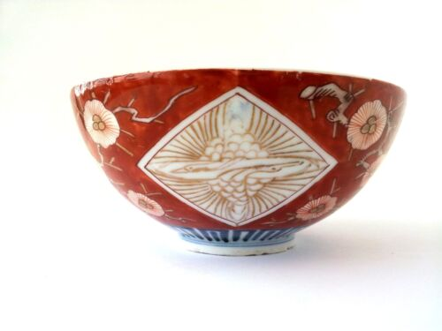 Antique Hand Painted Japanese Chinese Porcelain Bowl