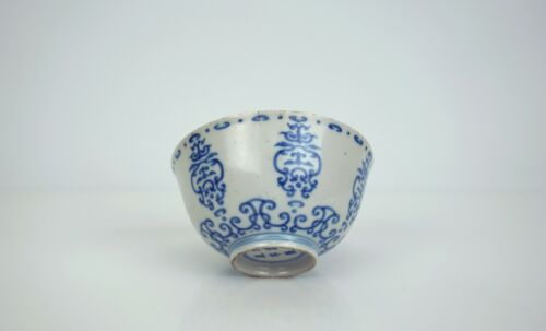 A Blue and White 'Shou' Character Bowl