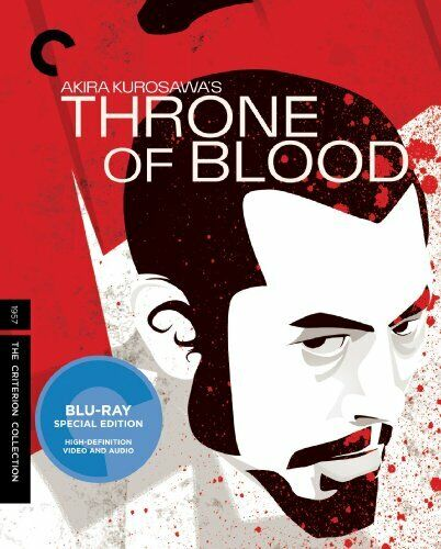 Throne of Blood (The Criterion Collection) BLU-RAY NEW