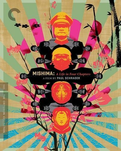Mishima: A Life in Four Chapters (The Criterion Collection, 4K) BLU-RAY NEW