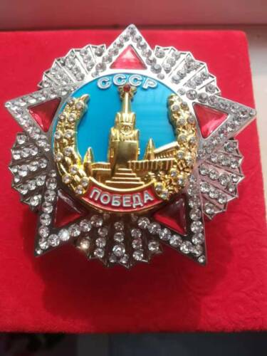 Soviet Victory Honor Medal WWII USSR Russian Bagde CCCP Award Order with BoxMedals, Pins & Ribbons - 165608