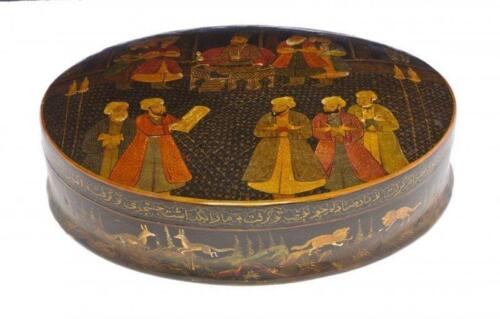 Fine Large Middle-eastern  Quajar Lacquered Box,