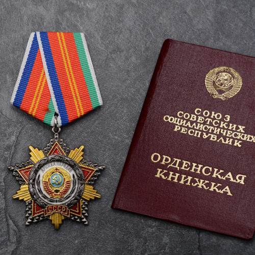 USSR AWARD Order of Friendship of peoples of the USSR mockup with certificateRussia - 156436
