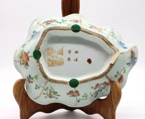 Chinese Antique Qing Dynasty Porcelain Famille Rose Plate With Mark