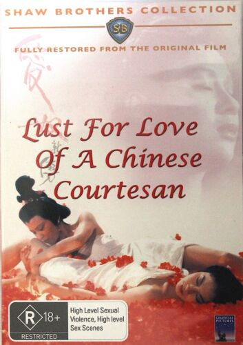 LUST FOR LOVE OF A CHINESE COURTESAN - RESTORATION (DVD) BRAND NEW!!! SEALED!!!