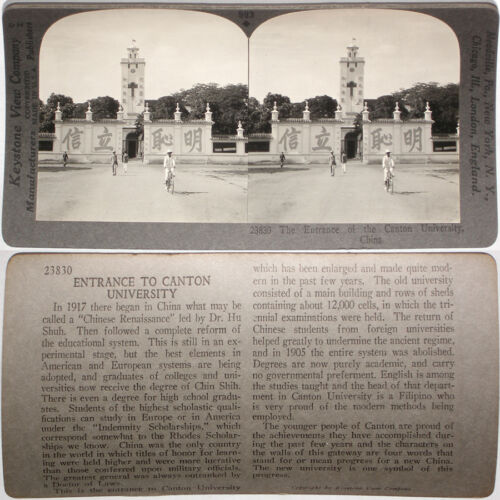 Keystone Stereoview Entrance of Canton University, CHINA From 1200 Card Set #993