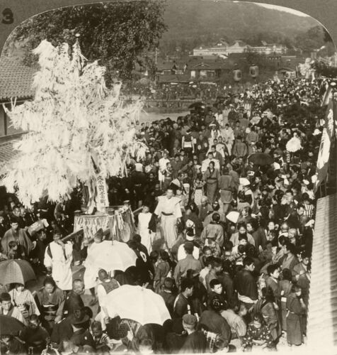 Underwood Stereoview Shinto Procession to Museum,Kyoto, Japan From Rare 100 Card