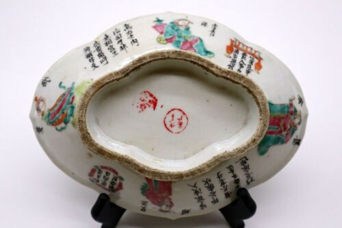 Chinese Antique Qing Dynasty Porcelain Famille Rose Plate