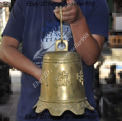 """17""""Collect China Chinese Buddhism temple bronze brass Text statue Bell chung"""