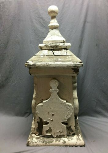 Architectural Garden Copula Top Finial Shabby Vintage Old Chic White 1331-20B