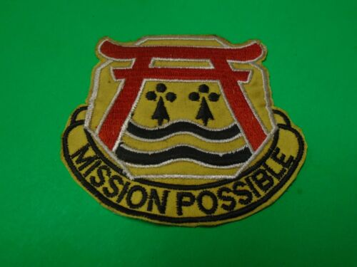 US Army 54th General Support Group MISSION POSSIBLE PatchPatches - 104015