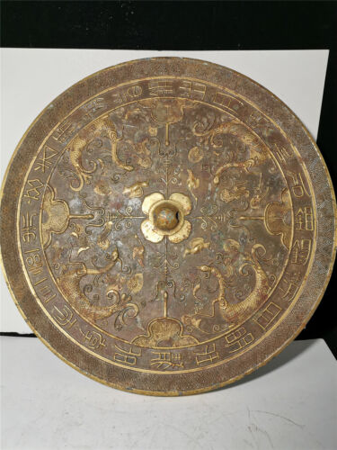 Chinese bronze gold&silver mirror beast veins with inscriptions dynasty mirror