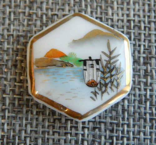"Antique Vtg Kutani Japanese Hand Painted Button ~Apx:15/16""~#1501-A"