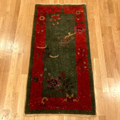 Chinese Rug 2' x 4' 1 Green Nichols Hand Knotted Oriental Rug