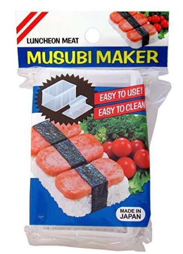 Japanese Sushi Rice Cake Musubi Press Mold Maker S-3186