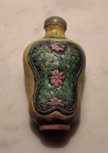 Antique Chinese Porcelain Snuff Bottle Famille Vert Jade Stopper Relief 19th c.