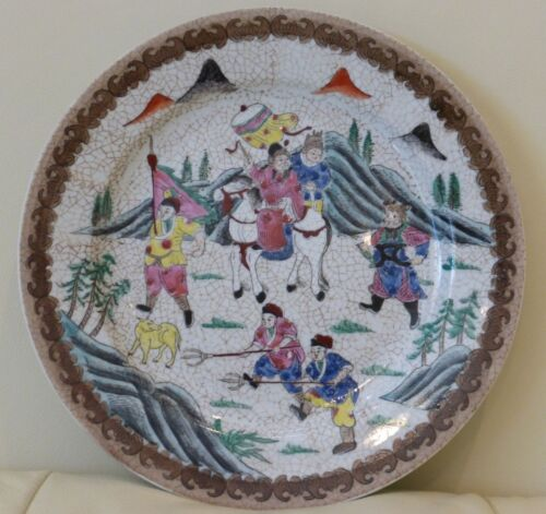 """Antique Chinese Qianlong Period Plate 10"""""""