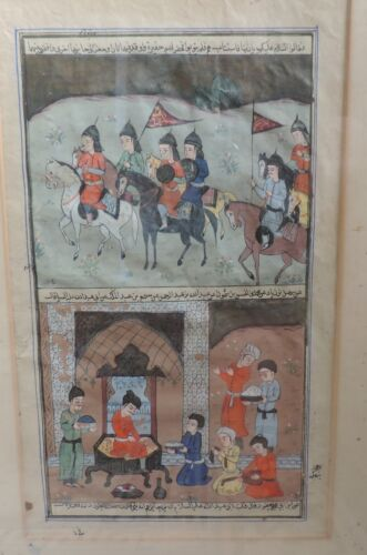 Antique Manuscript Page Hand Painted Arabic Figures 18th c. Horse Warrior King