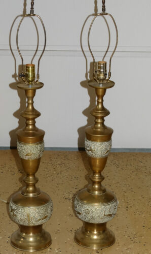 11876/ PAIR  Antique Vintage Middle Eastern Islamic Brass Lamp ~ Mythical Birds