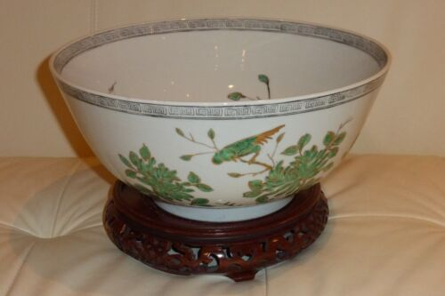 "Oriental Punch Bowl or Centerpiece 5.5"" H by 12"" W"