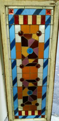 Antique Eastlake Victorian stained glass window.