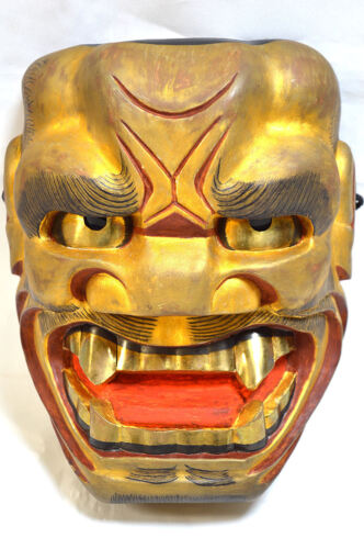Wooden! Japanese Traditional Noh Mask SHISHI-GUCHI Demon Kagura Kabuki Samurai