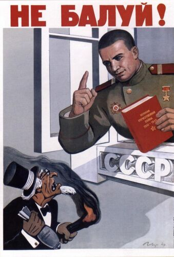 Don't be naughty, Russian Soviet WW2 Army Propaganda Poster,  A2 Format