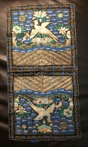 2 CHINESE RANK BADGES Antique Paradise Flycatcher BIRDS SILK Embroidered CIVIL