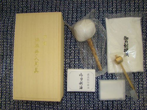 Original Japanese Sword Cleaning / Maintance kit Uchiko