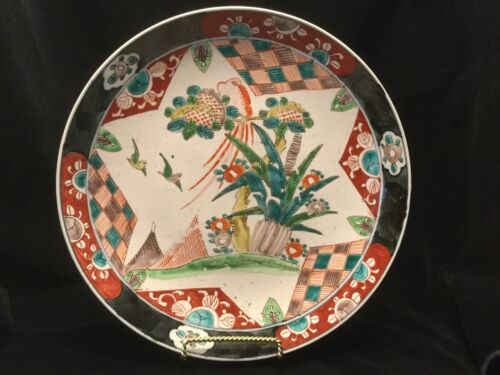 "Japanese Meiji Imari Porcelain Charger Platter-12 1/4""-Antique.          #2095"
