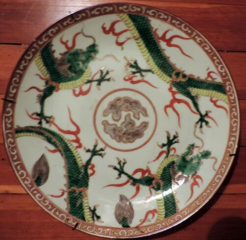 Antique Chinese Porcelain Plate Famille Vert Dragon Wucai Kangxi Taste 19th c.