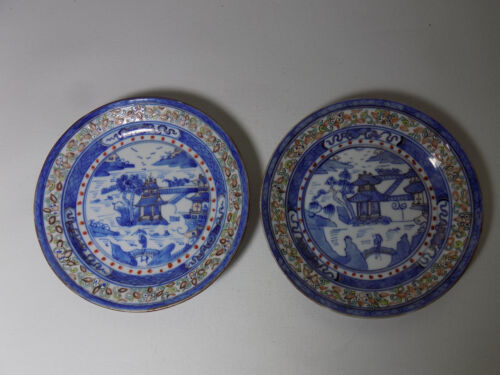 Chinese Export Antique Porcelain Plates Blue Willow Rice Pattern Colors Kangxi
